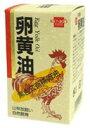 健康フーズ 卵黄油 120粒 (小) その1