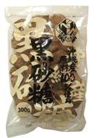 「沖縄産黒砂糖 300g」豊かな自然と太陽に恵まれた沖縄で収獲されたさとうきびを煮詰めてつくっ...