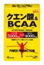 グリコ パワープロダクション クエン酸&BCAA【5000円以上で送料無料】