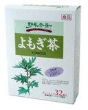 【あす楽対応】 野草茶房 国産よもぎ茶