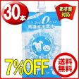 【7%OFF】スパペッツ550ml×30♪送料無料!【ペット用水素水】【犬 水素水】【猫 水素水】【猫 水】【犬 水】【水素水 ペット用】【うさぎ 水】【RCP】