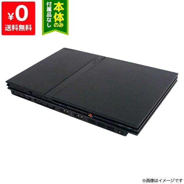 プレイステーション2, 本体 PS2 2 2 (SCPH-77000CB) PlayStation2 SONY 4948872411196