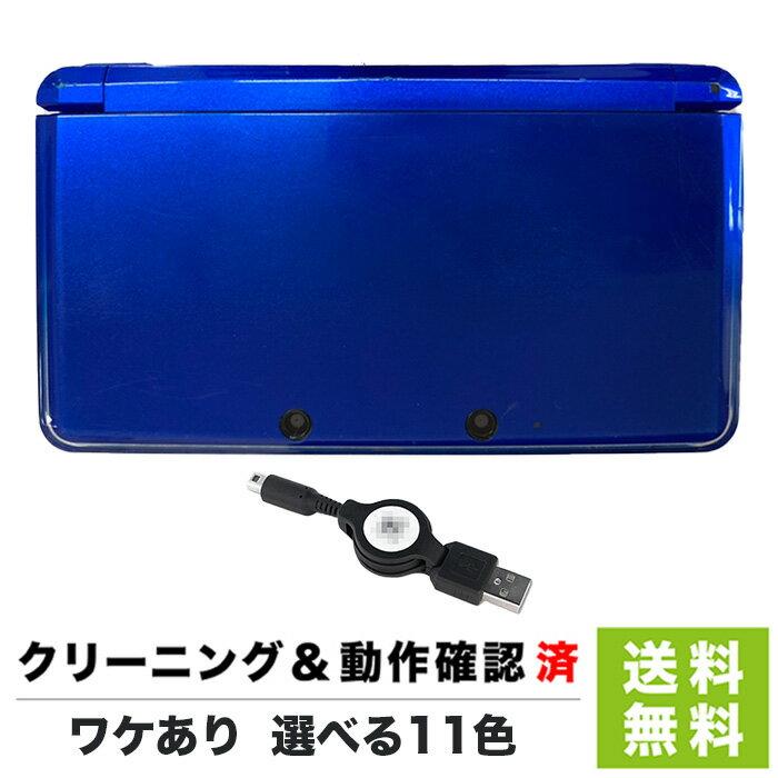 Nintendo 3DS・2DS, 3DS 本体 3DS 11 USB Nintendo