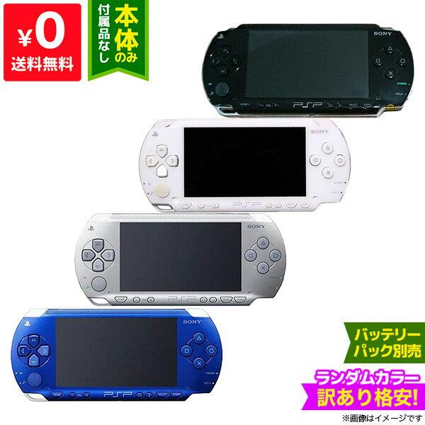 プレイステーション・ポータブル, 本体 PSP-1000 PlayStationPortable SONY