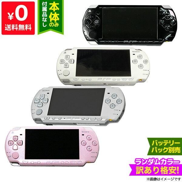プレイステーション・ポータブル, 本体 PSP-2000 PlayStationPortable SONY