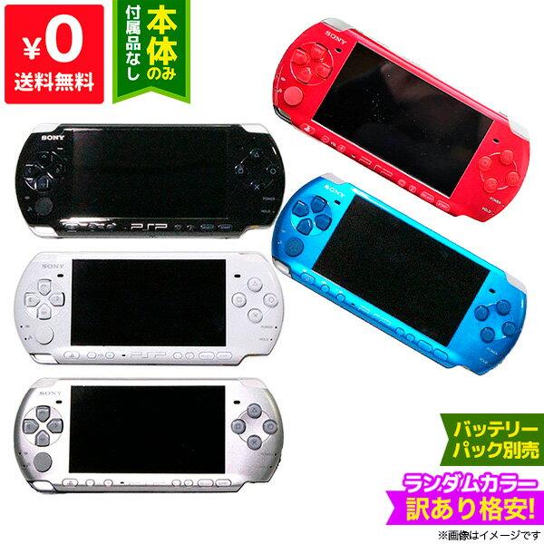 プレイステーション・ポータブル, 本体 PSP 3000 PlayStationPortable SONY