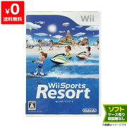 WiiウィースポーツリゾートWiiSportsResortsソフトニンテンドー任天堂NINTENDO中古4582285770985送料無料【中古】