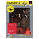 PS2 SIREN PlayStation 2 the Best ソフト プレステ2 プレイステーション2 PlayStation2 SONY 中古 4948872193122 送料無料 【中古】