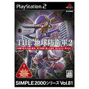 PS2 SIMPLE2000シリーズ Vol.81 THE 地球防衛軍2 ソフト プレステ2 プレイ...