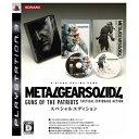 PS3 メタルギア ソリッド 4 ガンズ・オブ・ザ・パトリオット スペ...