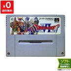 スーパーファミコン スーファミ ドラゴンクエスト6 ドラクエ6 幻の大地 ソフト SFC ニンテンドー 任天堂 NINTENDO 【中古】 4988601002950 送料無料