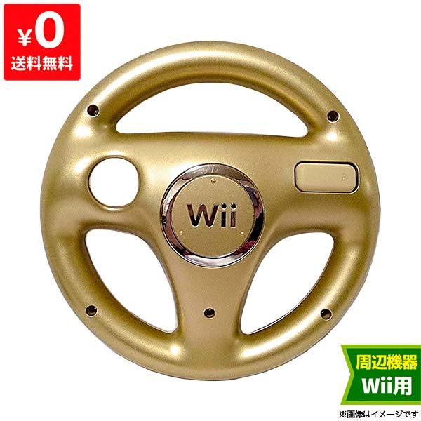 Wii, 周辺機器 Wii Wii Nintendo