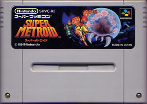 スーパーファミコン, ソフト  SFC Nintendo 4902370501902