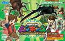 GBA ゲームボーイアドバンス 甲虫王者ムシキング グレイテストチャンピオンへの道 ムシキング ソフ...