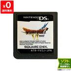 DS ドラクエ6 ドラゴンクエスト6 ドラゴンクエストVI 幻の大地 ソフト のみ Nintendo 任天堂 ニンテンドー 中古 4988601006200 送料無料 【中古】