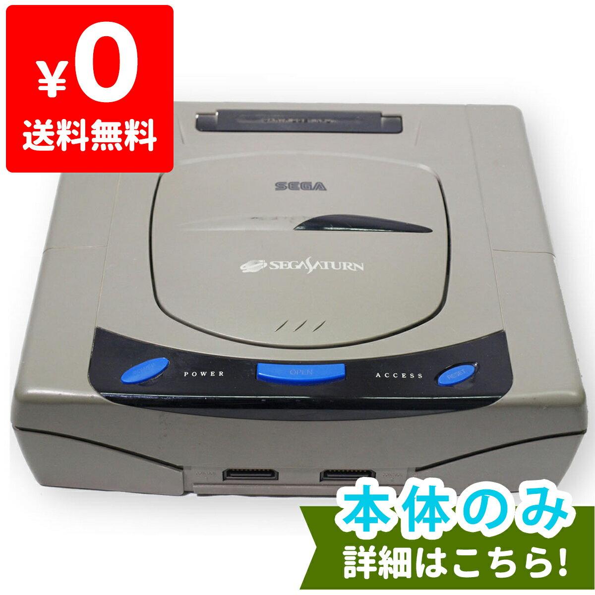 テレビゲーム, セガサターン  SS SEGA SATURN SS 4974365000011