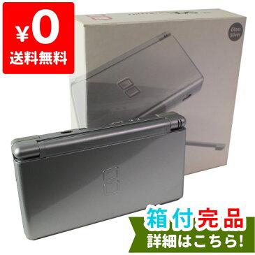 DSLite ニンテンドーDS Lite グロス シルバーUSG-S-VA 本体 完品 外箱付き Nintendo 任天堂 ニンテンドー 中古 4902370516111 送料無料 【中古】