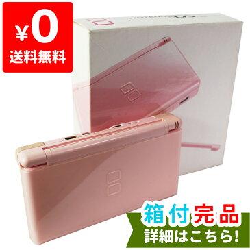 DSLite ニンテンドーDS Lite ノーブルピンクUSG-S-PA 本体 完品 外箱付き Nintendo 任天堂 ニンテンドー 中古 4902370513837 送料無料 【中古】