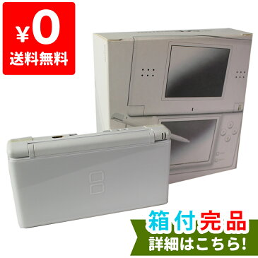 DSLite ニンテンドーDS Lite クリスタルホワイトUSG-S-WA 本体 完品 外箱付き Nintendo 任天堂 ニンテンドー 中古 4902370512946 送料無料 【中古】