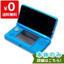 3DS ニンテンドー3DS ライトブルー(CTR-S-BDB...