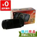 PSP 3000 PSP モンスターハンターポータブル 3rd ハンターズモデル (PSP-3000 ...