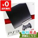 PS3 プレステ3 PlayStation 3 (120GB) チャコ...