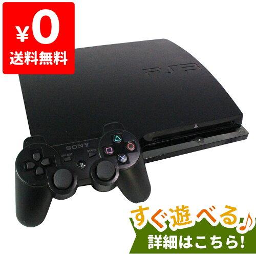 PS3プレステ3PlayStation3(120GB)チャコール・ブラック(CECH-2000A)SONYゲーム機中古すぐ遊べるセット送料無料