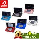 3DS ニンテンドー3DS 本体 中古 すぐ遊べるセット 選...