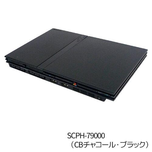 【送料無料】PS2本体中古すぐ遊べるセットHDMI変換(新品)/ケーブル付き非純正メモリーカード付き選べる型番SCPH70000〜79000【中古】