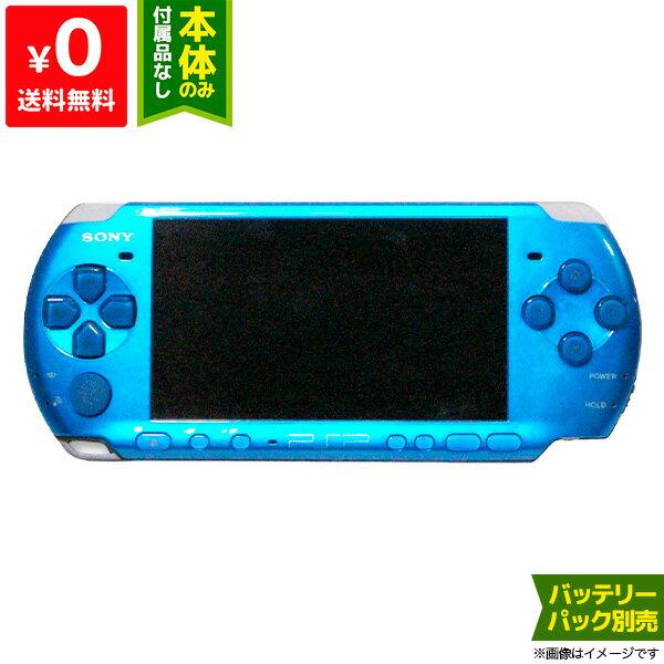 プレイステーション・ポータブル, 本体 PSP PSP-3000 4948872412124