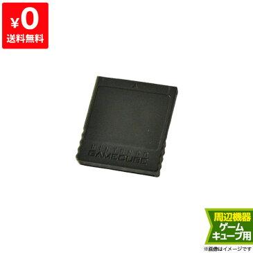 GC 純正メモリーカード251(ブラック) ニンテンドーゲームキューブ NintendoGameCube 任天堂 周辺機器 4902370505993【中古】
