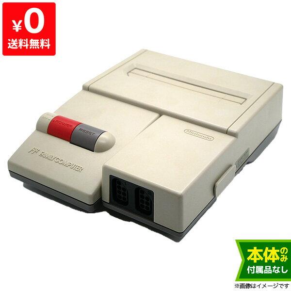 ファミコン, 本体 FC AV NEW 4902370501841