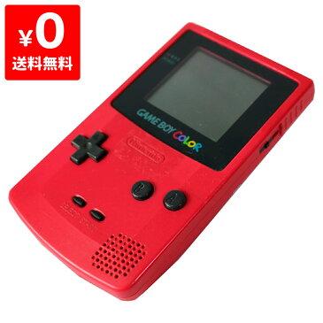 GBC ゲームボーイカラー ゲームボーイ カラー (レッド) 本体のみ 本体単品 Nintendo 任天堂 ニンテンドー 中古 4902370503692 送料無料 【中古】