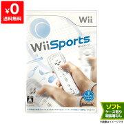 WiiウィーWiiSportswiiスポーツソフトスポーツニンテンドー任天堂中古4902370515589送料無料【中古】