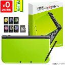New3DSLL Newニンテンドー3DS LL ライム×ブラック(RED-S-MAAA) 本体 完品 外箱付き Nintendo 任天堂 ニンテンドー 4902370533217 【中古】