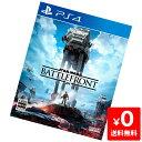 PS4 Star Warsバトルフロント ソフト プレステ4