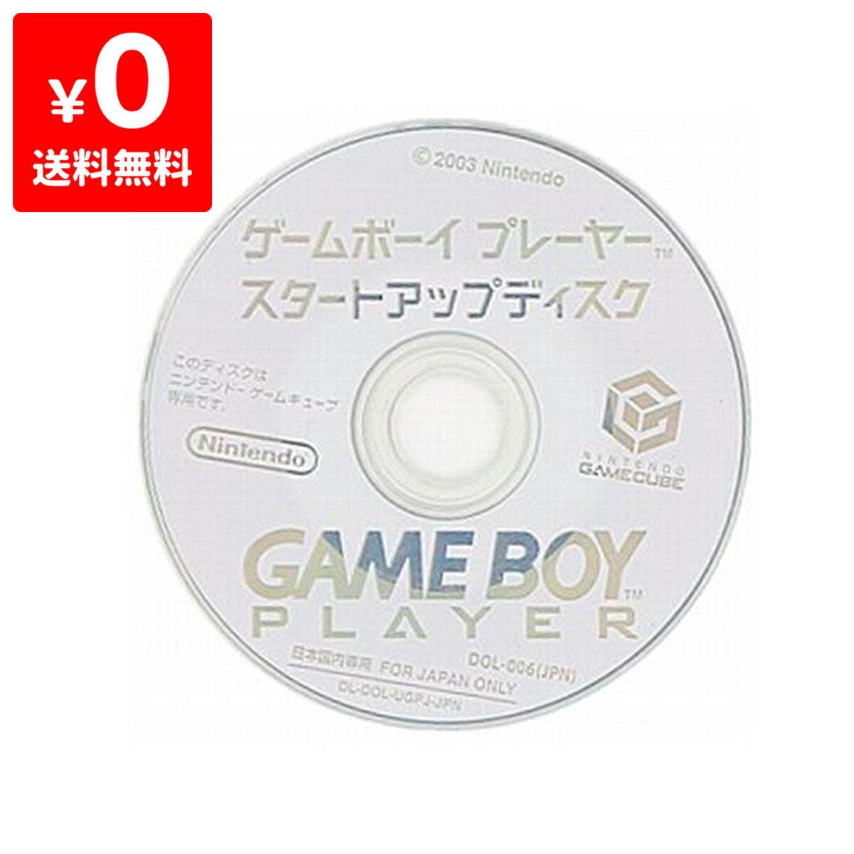 ゲームキューブ, 周辺機器 GC GAMECUBE