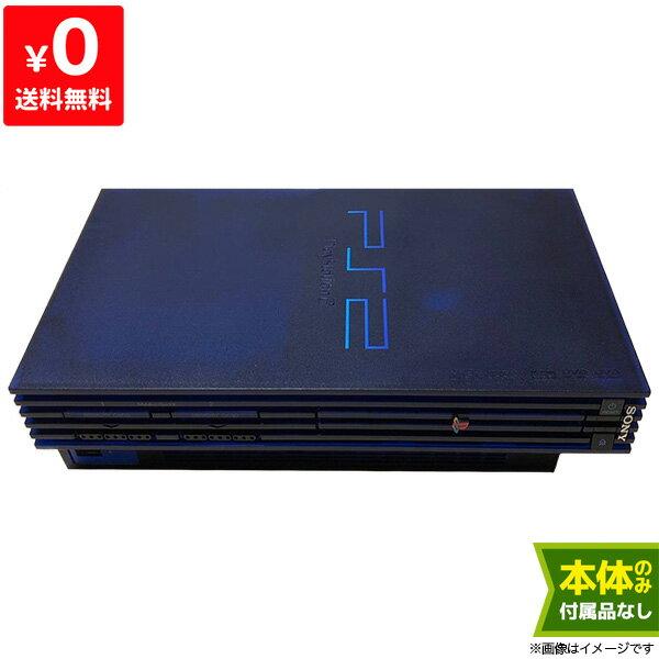 プレイステーション2, 本体 PS2 2 2 () SCPH-50000MBNH PlayStation2 SONY 4948872410229