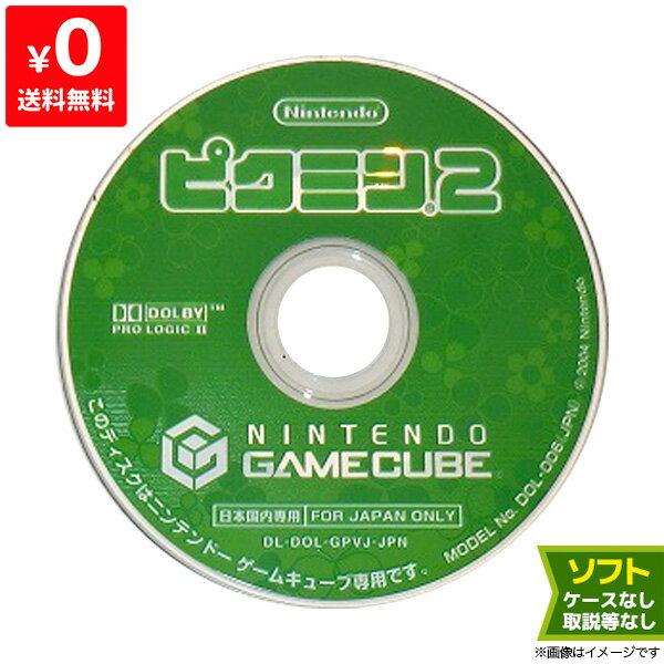 ゲームキューブ, ソフト GC 2 GameCube Nintendo