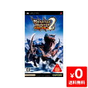 PSP モンスターハンターポータブル 2nd モンハン2nd ソフト ケースあり PlayStationPortable SONY ソニー 【中古】 4976219021210 送料無料