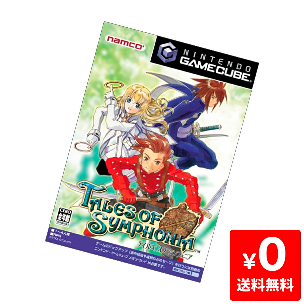 ゲームキューブ, ソフト GC TALES OF SYMPHONIA GAMECUBE 4907892072053