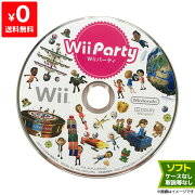 WiiニンテンドーWiiWiiパーティーwiipartywiiパーティソフトのみソフト単品Nintendo任天堂ニンテンドー4902370518290送料無料【中古】