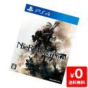 PS4 ニーア オートマタ ソフト プレ