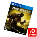 PS4 DARK SOULS III 特典無し ソフト プレステ4 PlayStation4 プレイステーション4 4949776441029 【中古】