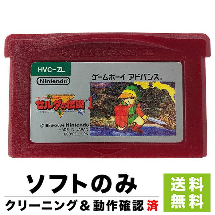 ゲームボーイアドバンス, ソフト GBA 1 Nintendo 4902370506730