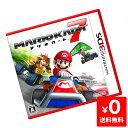 3DS マリオカート7 ソフト ケースあり Nintendo...