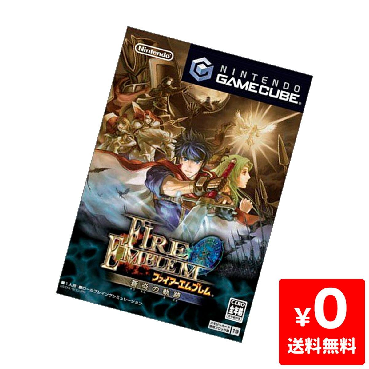 ゲームキューブ, ソフト GC GAMECUBE 4902370509922