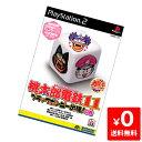 PS2 桃太郎電鉄11 桃鉄 ブラックボンビー出現の巻 ソフト のみ PlayStation2 SONY ソニー 中古 4988607050542 送料無料 【中古】