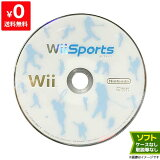 Wii Wii Sports ソフト のみ Nintendo 任天堂 ニンテンドー 【中古】 4902370515589 送料無料