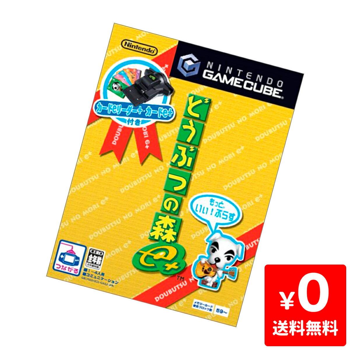 ゲームキューブ, ソフト  GC e GAMECUBE Nintendo 4902370506563